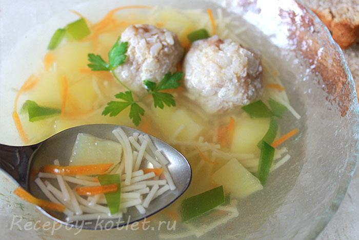 Суп с вермишелью и фрикадельками - итоговое фото